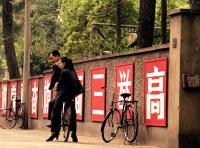 EVERLASTING REGRET, (aka CHANGHEN GE), Daniel Wu, Sammi Cheng, 2005, (c)Golden Scene