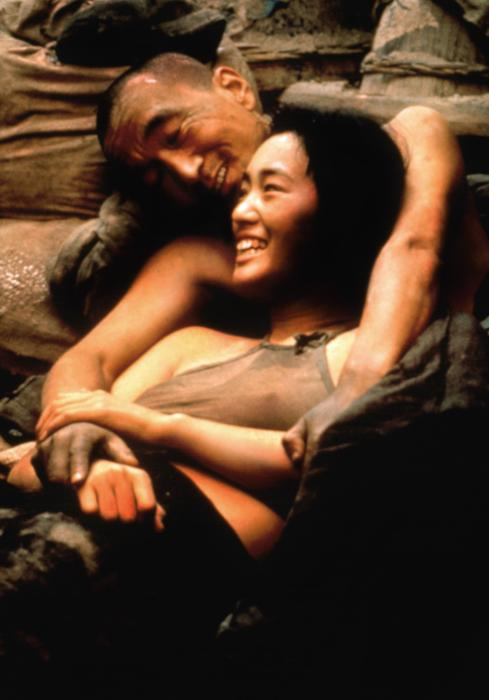 sex movie gong li
