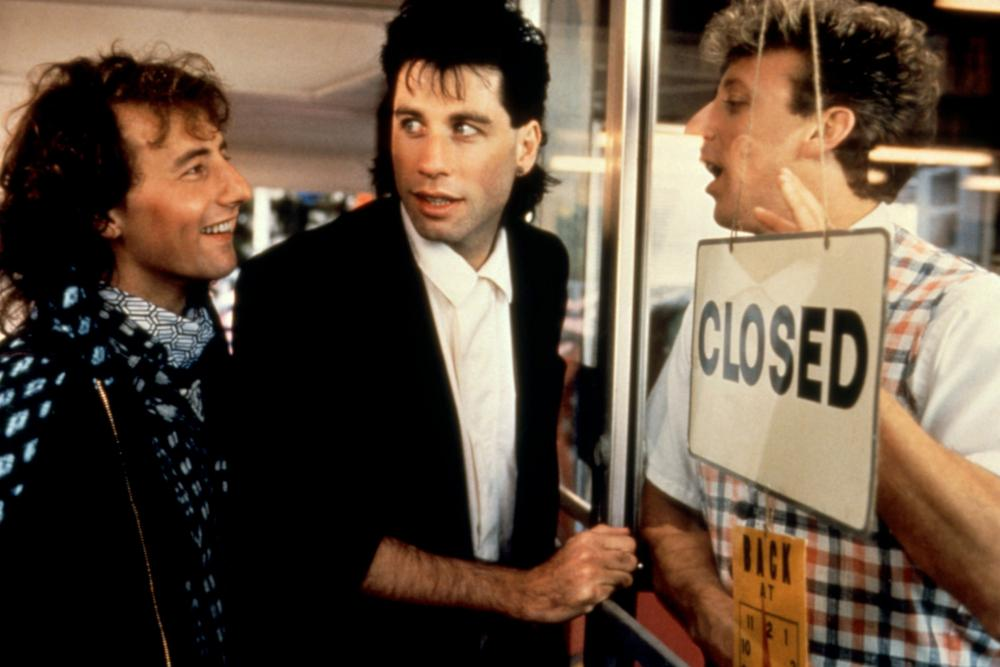 The experts arye gross john travolta 1989 c paramount