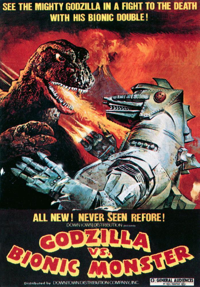 Cineplex.com   Godzilla Versus The Cosmic Monster