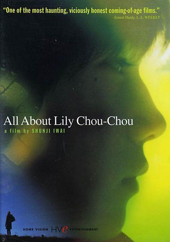 All about lily chou-chou  википедия