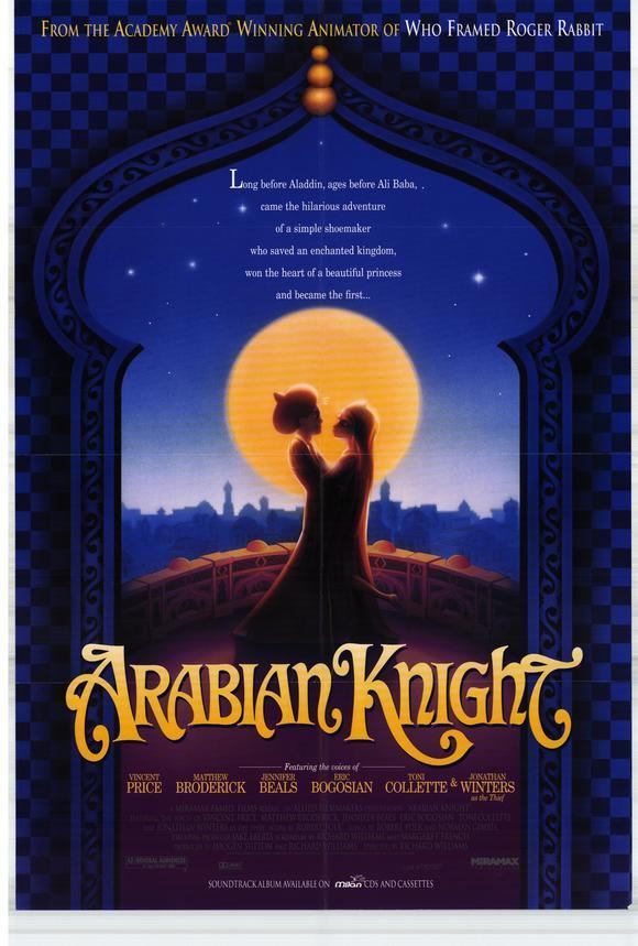 Cineplex Com Arabian Knight