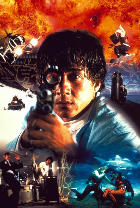Police Story 4 Film Poster