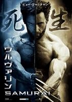 The Wolverine One Sheet