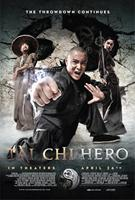 Tai Chi Hero
