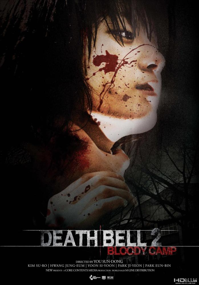 Death Bell 2 Death Bell 2 Bloody Camp
