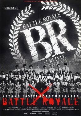 Battle Royale - Presented at The Great Digital Film Festival