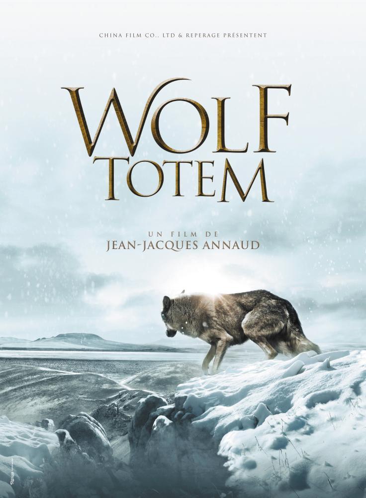 Wolf Totem (2015)
