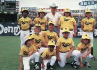 THE BAD NEWS BEARS GO TO JAPAN, (Top) Erin Blunt, David Pollock, Tony Curtis, Jeffrey Louis Starr, Jackie Earle Haley, (Mid) Brett Marx, David Stambaugh, (Bot) Abraham Unger, Scoody Thornton, George Gonzales, Matthew Douglas Anton, 1978. (c) Paramount Pict